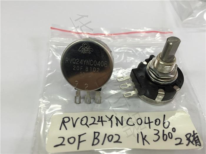 [VK] مقياس الجهد المستورد الياباني TOCOS RVQ24YNC0406 20F B102 1K 360 درجة