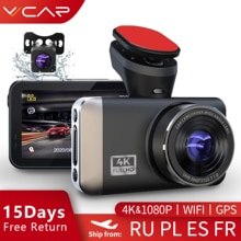 VVCAR D530 Car DVR Camera 4K+1080P WIFI Speed N GPS Dashcam Dash Cam car registrar Spuer Night Visio