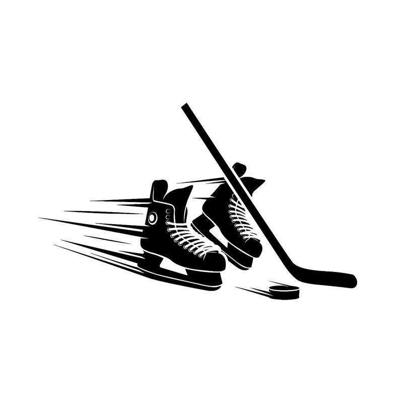 Die Coolsten Hockey Dekoration PVC Auto Styling Aufkleber Silhouette Zubehör 14,7 cm * 9,2 cm