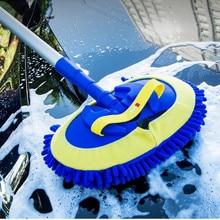 Щетка для мытья автомобиля Швабра шенилле метла Регулируемая телескопическая длинная ручка инструменты для чистки автомобиля вращающаяся щетка аксессуары для автомобиля