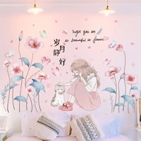 flowers plants wall stickers diy cartoon girl cat wall decals for living room kids bedroom kitchen home decoration accessories