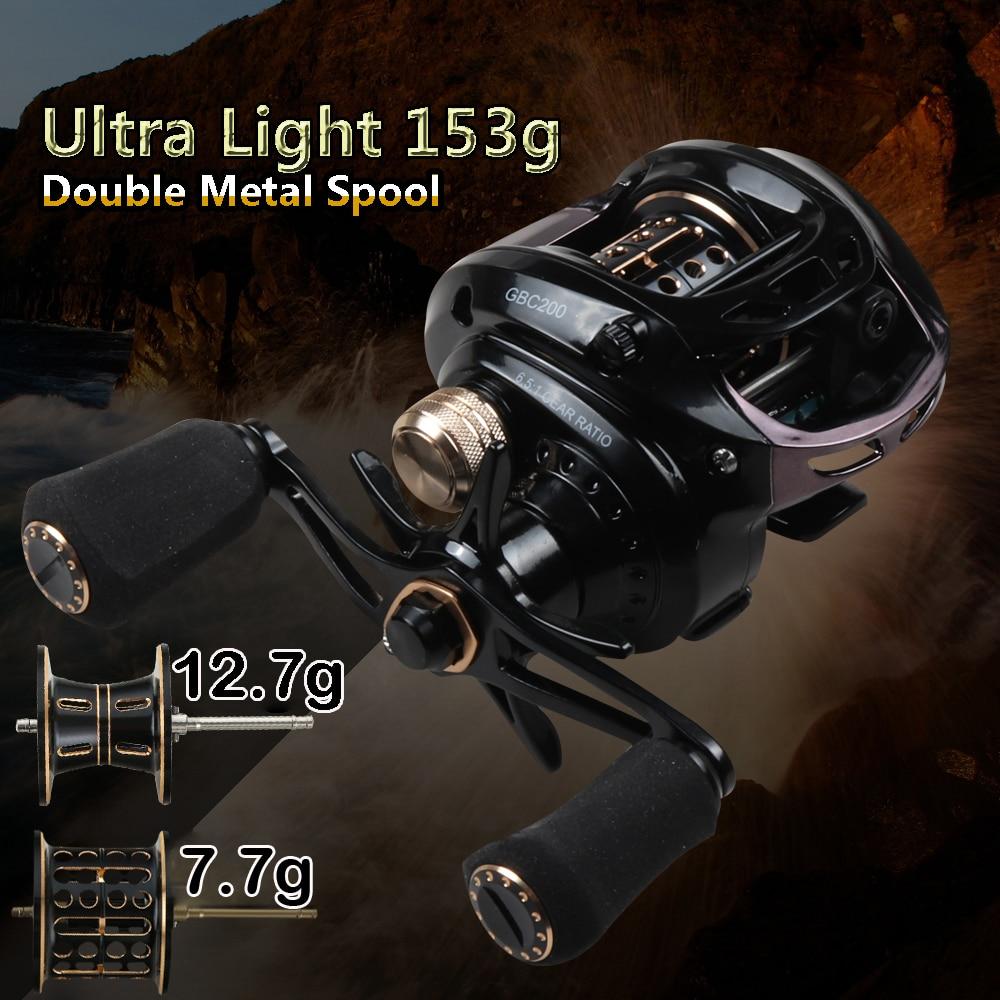 بكرة صب فائقة الخفة GBC200 ، 155 جرام BFS ، مع بكرتين معدنيتين BFS ، لصيد الأسماك UL