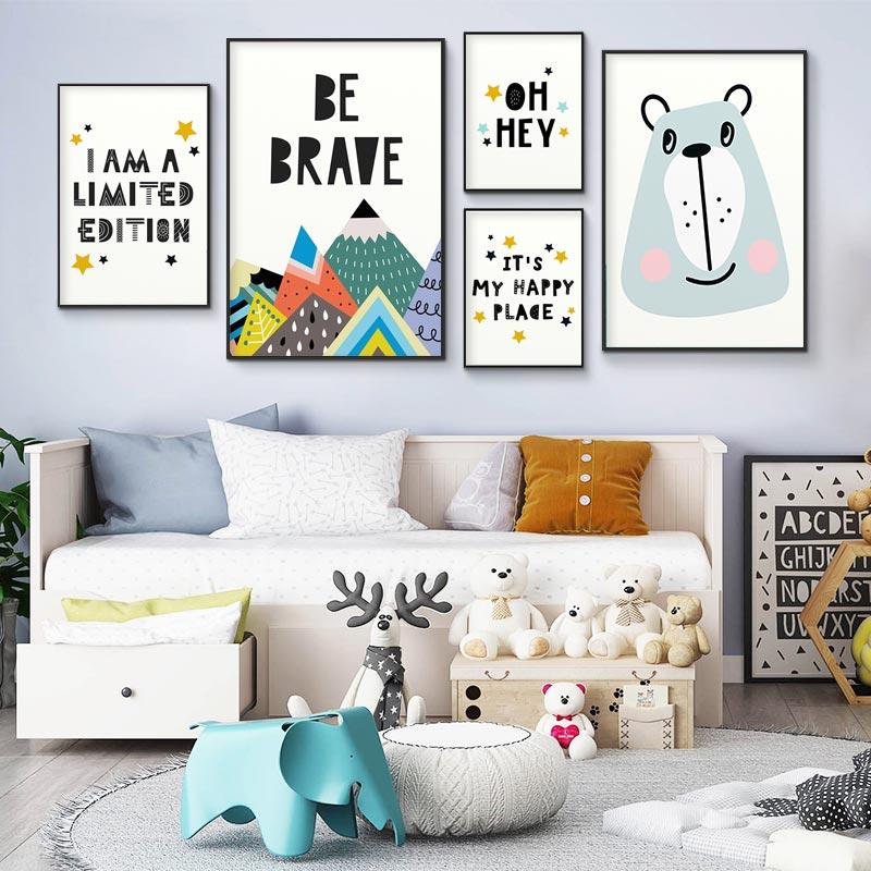 Pósteres de lienzo con cita divertida de arte para guardería de bebés, cuadro de estilo nórdico con dibujo de oso de montaña, decoración para dormitorio infantil