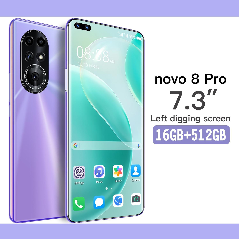 Novo 8 Pro 7.3