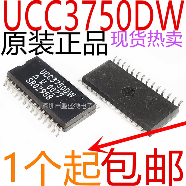 1pcs/lot UCC3750DW UCC3750DWTR UCC3750 SOP-28 In Stock