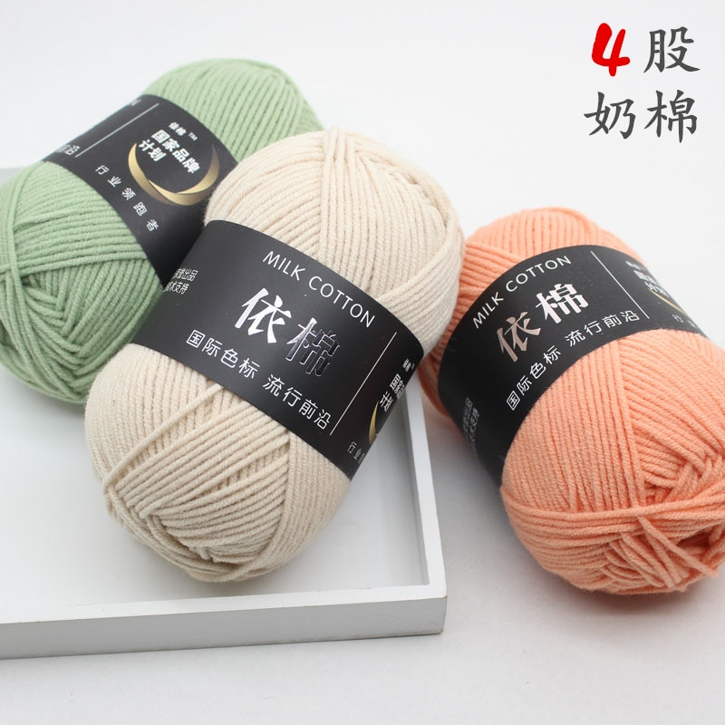 Hot Sale Multi Color Cotton Silk Knitting Yarn Soft Warm Baby Yarn for Hand Knitting Supplies 50g/lo