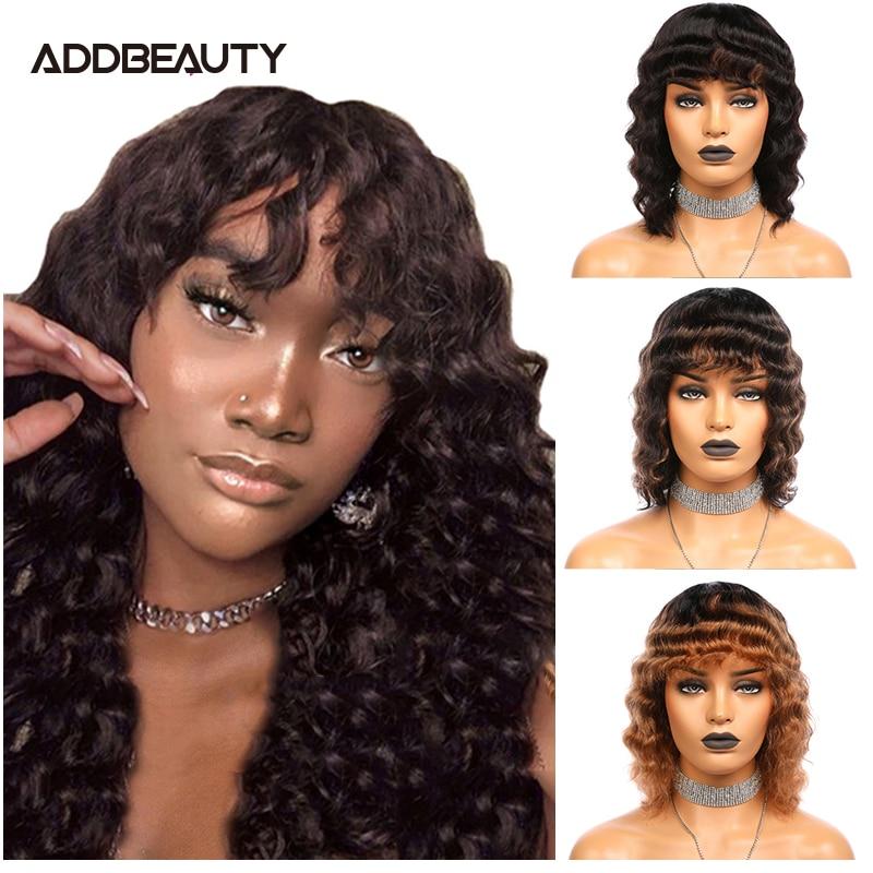 Onda solta perucas de cabelo humano para mulheres negras addbeauty 12 polegada máquina feita peruca bob curto com bang cor natural ombre remy cabelo