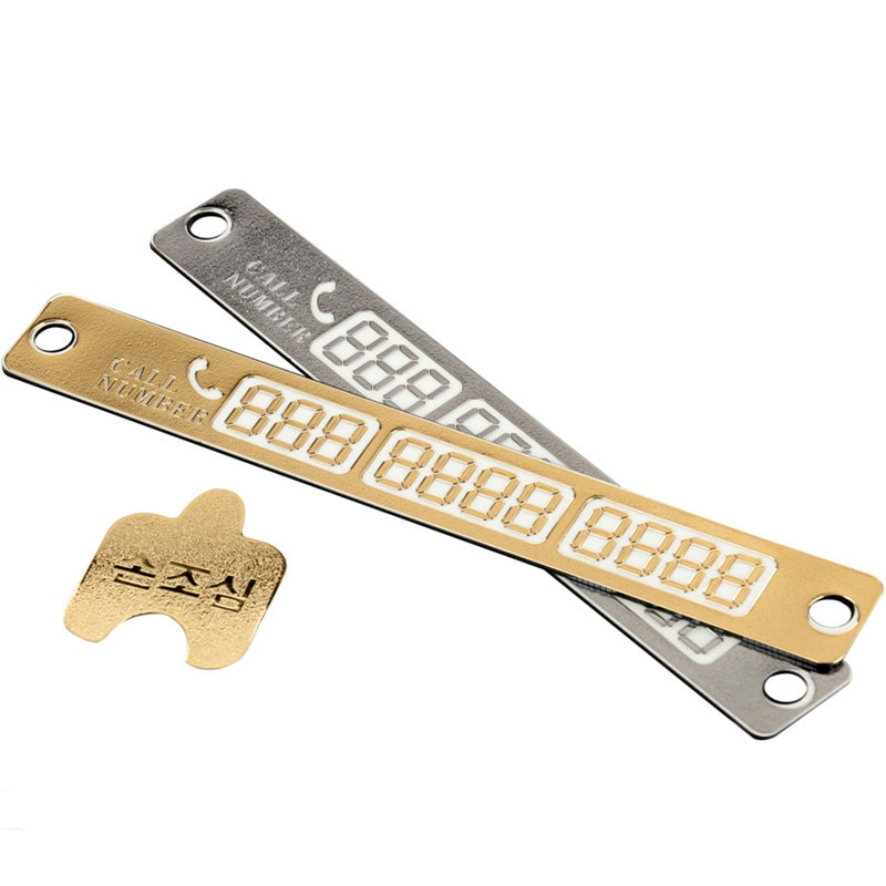 2021 новый автомобильный Стайлинг, наклейка с номером телефона, 15*2 см, светящаяся в темноте табличка с присосками, номер телефона