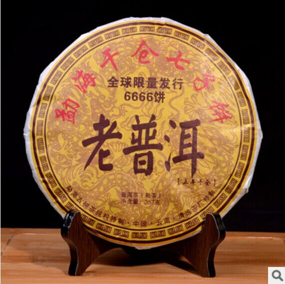 Té Premium Yunnan 357g, BanZhang GongTing té chino, cuidado de la salud, pérdida de peso, comida verde