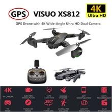 VISUO XS812 RC GPS Drone con HD 4K cámara de 5G WIFI altitud RC Drone Quadcopter GPS RC helicóptero del SG900-S SJRC Z5 Dron