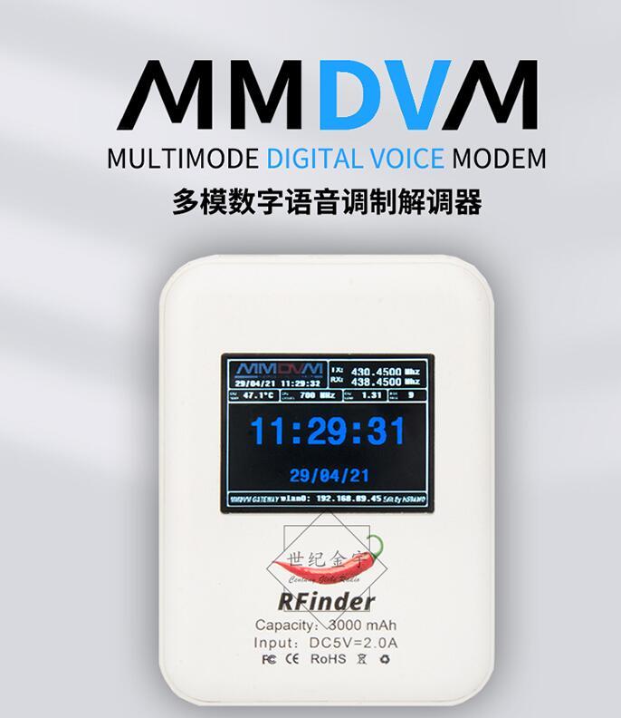 Simplex/دوبلكس MMDVM هوت سبوت UHF VHF + 2.3.inch LCD + Raspberry Pi + 6800mAh Battey ل C4FM/DMR/D-STAR/P25/NXDN باور بانك