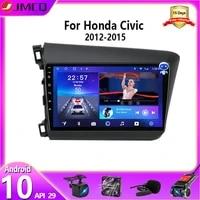 jmcq 2din android 10 car radio for honda civic 2012 2015 carplay stereo multimedia video player navigation gps dvd ahd head unit