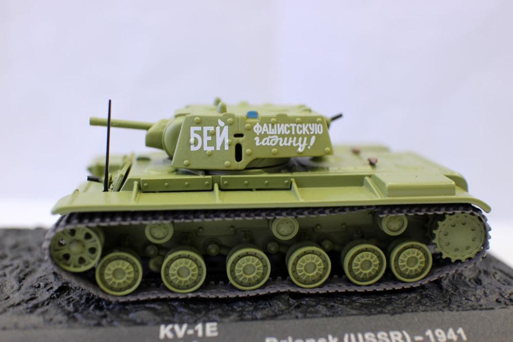 Alyak-tanque de hierro para coleccionistas, KV-1E 1/72 de escala, 109, División armoud...