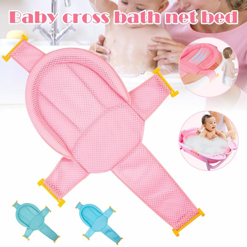 Newborn Baby Bath Seat Support Net Solid Color Shower Bathtub Sling Mesh Bathing BM88