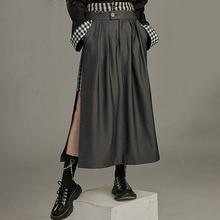 Culotte ample avec coutures et fente pour femme, pantalon à jambes larges, K013
