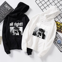 Autumn funny Harajuku Hip Hop print hoodie men casual brief popular sweatshirts black clothes fashion man teens 2020 streetwear