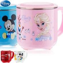 Disney 250ML Baby Kinder Milch Tasse Cartoon Kreative Trinken Wasser Tassen Baby Ausbildung Lernen Drink Saft Tasse Edelstahl tassen
