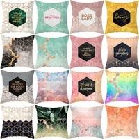 4545 fashion bedroom sofa soft pillowcase home office pillowcase car cushion cover pink decorative pillows fall pillow case