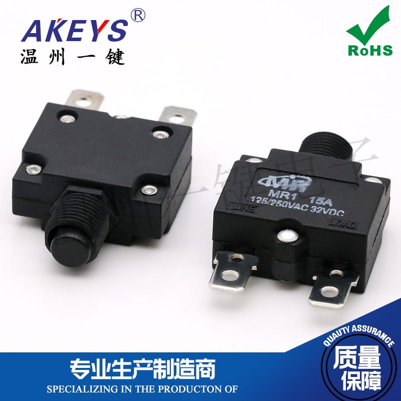3 uds HT-01-A sobrecarga, sobrecorriente interruptor MR1 restablecer seguro WP-01 5A10A15A20A25