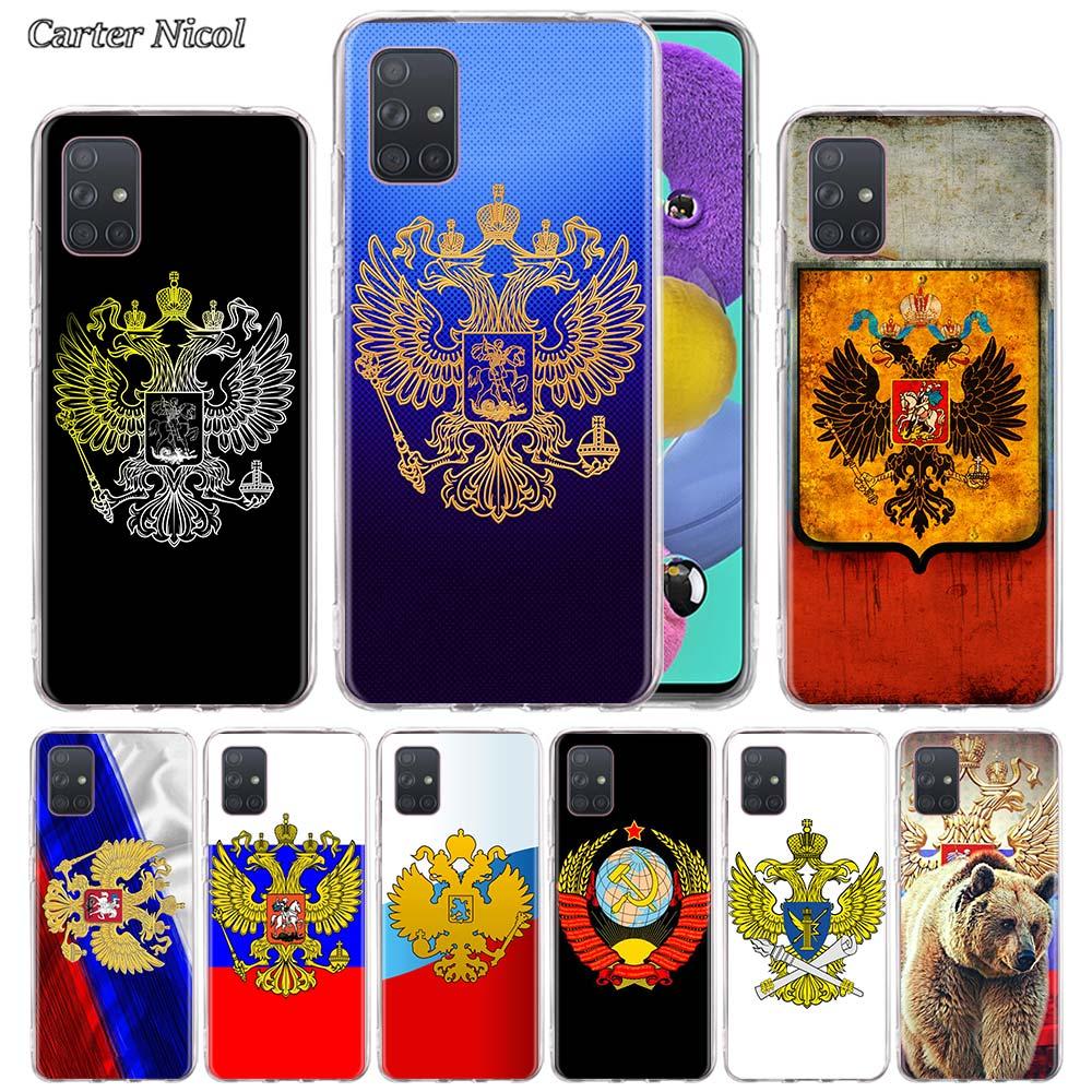 Armenia Albania Russia flag Emblem Silicone Case for Samsung Galaxy A51 A71 5G A10 A10e A20 A30s A40 A50s A70s A31 A41 A91 Cover