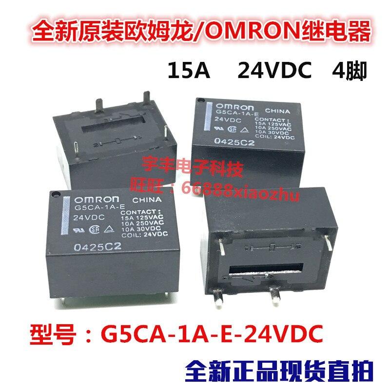g7sa 3a1b 24vdc safety relays 5 шт./лот G5CA-1A-E-24VDC 15A 24V 24VDC