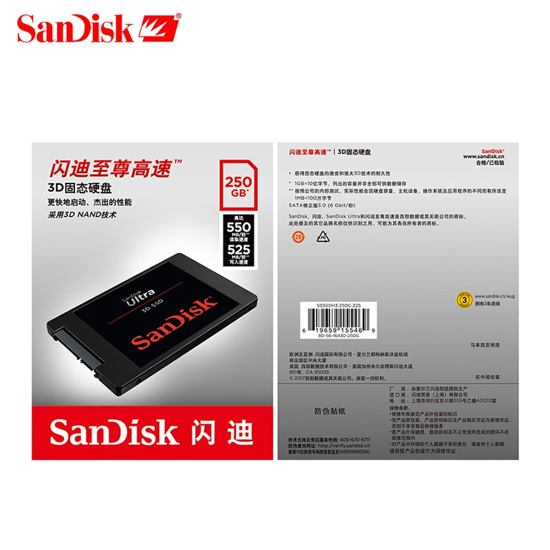 Sandisk Ultra SSD nternal Solid State Drive 500GB 250GB 1TB 2TB ULTRA 3D Hard Disk SATA Revision 3.0 (6 Gb/s) For Notebook/PC enlarge