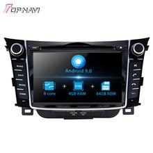 7'' Octa Core Android 9.0 Car GPS Navigation For Hyundai i30 2012- Stereo Auto Car  Multimedia system Autoradio DVD Audio 2Din