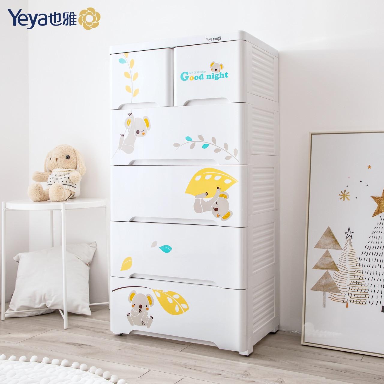 Y خزانة بلاستيكية الطفل درج خزانة الأطفال تخزين سميكة بسيطة متعددة الطبقات التشطيب