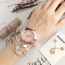 montre femme Brand Summer New Style 2021 Fashion Leisure Lover Watches zegarek damski Classic Versat