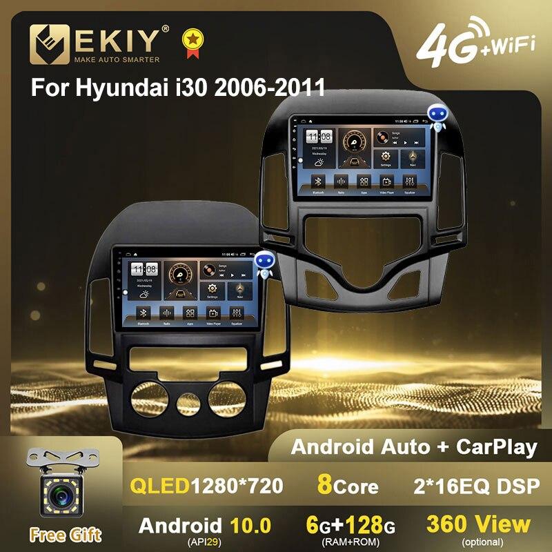 EKIY QLED DSP أندرويد 10 راديو السيارة لشركة هيونداي i30 2006-2011 الملاحة لتحديد المواقع الوسائط المتعددة مشغل فيديو Carplay BT ستيريو 2din DVD