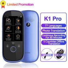 Boeleo K1 Pro AI Smart Voice Photo Translation 77 Languages Real-time Face-to-Face WIFI 2.4TFT 12MP Multi-function Translator