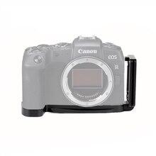 Pixco métal à dégagement rapide L support de support de plaque poignée verticale costume externe pour Canon EOS-RP