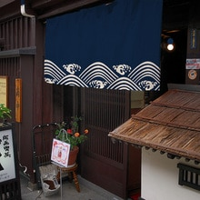Japanese Style Hanging Curtain Restaurant Door Head Short Curtain Store Half Curtain Kitchen DIY Decoration Supplies