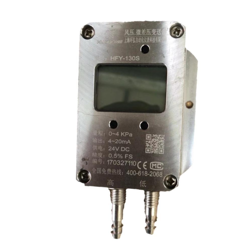 Digital display luftdruck transmitter Micro differential druck sensor Wind druck sensor
