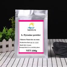 High quality tyrosine, L-tyrosine powder improves mood, eliminates fatigue and irritability, Lao an suan, Free shipping