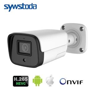 HD IP Camera Weatherproof Waterproof Night Vision IR 20M P2P ONVIF Motion Detection Optional 5MP 3MP 2MP