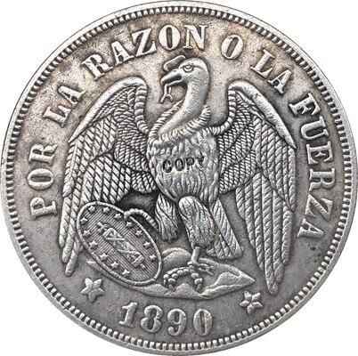 Réplica de Chile, UN PESO de 1881, copia de moneda