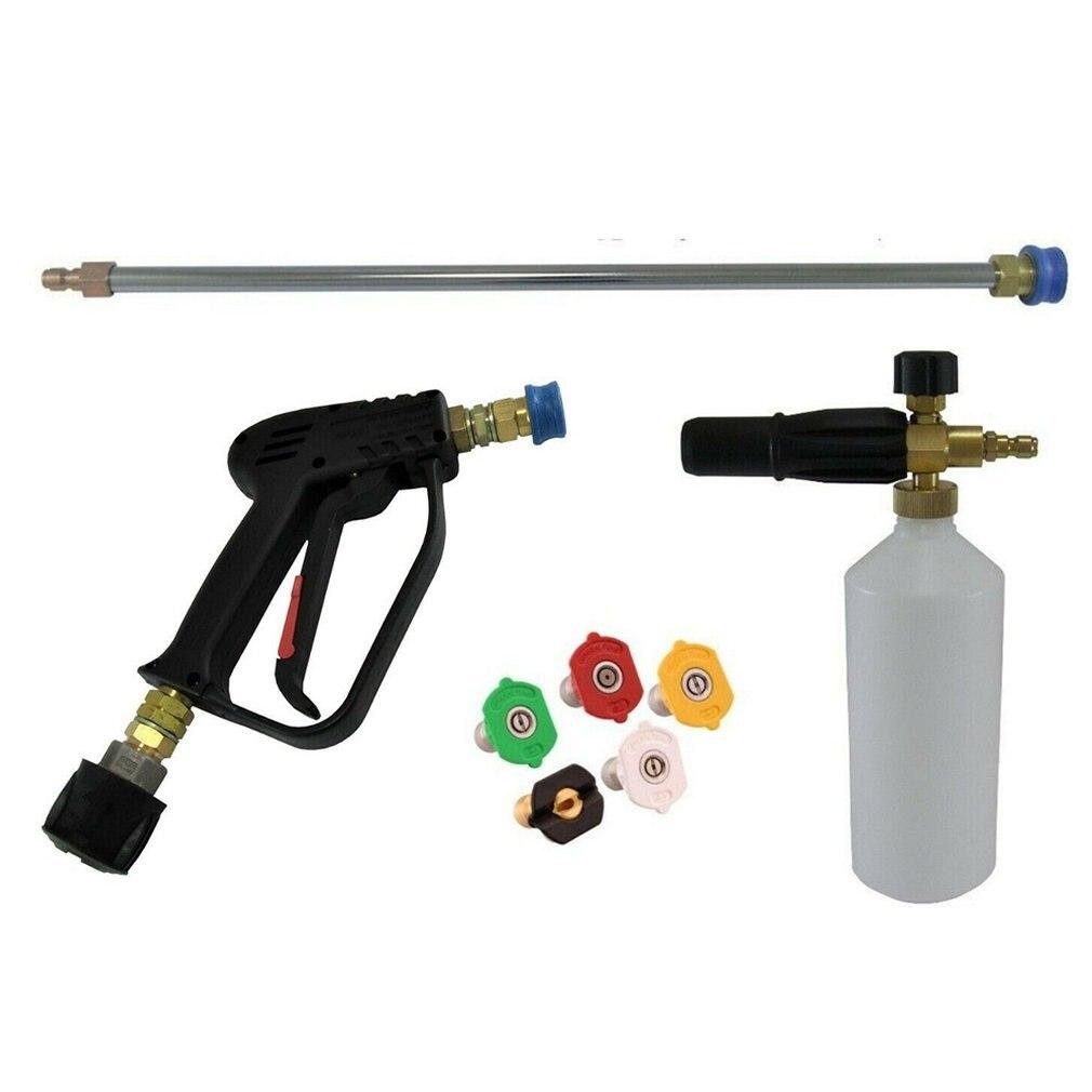 Pistola de liberación rápida lanza y lanza de espuma para nieve lanza y boquillas de lavado para Karcher K2 a K4 PISTOLA DE PULVERIZACIÓN de entrada herramienta de boquilla de pulverización de nieve