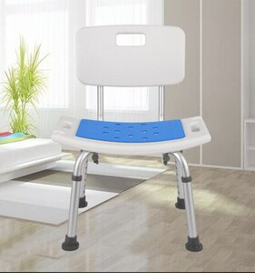 Adjustable bathroom stool chair  shower bath chair for the elderly Kids pregnant shower stool