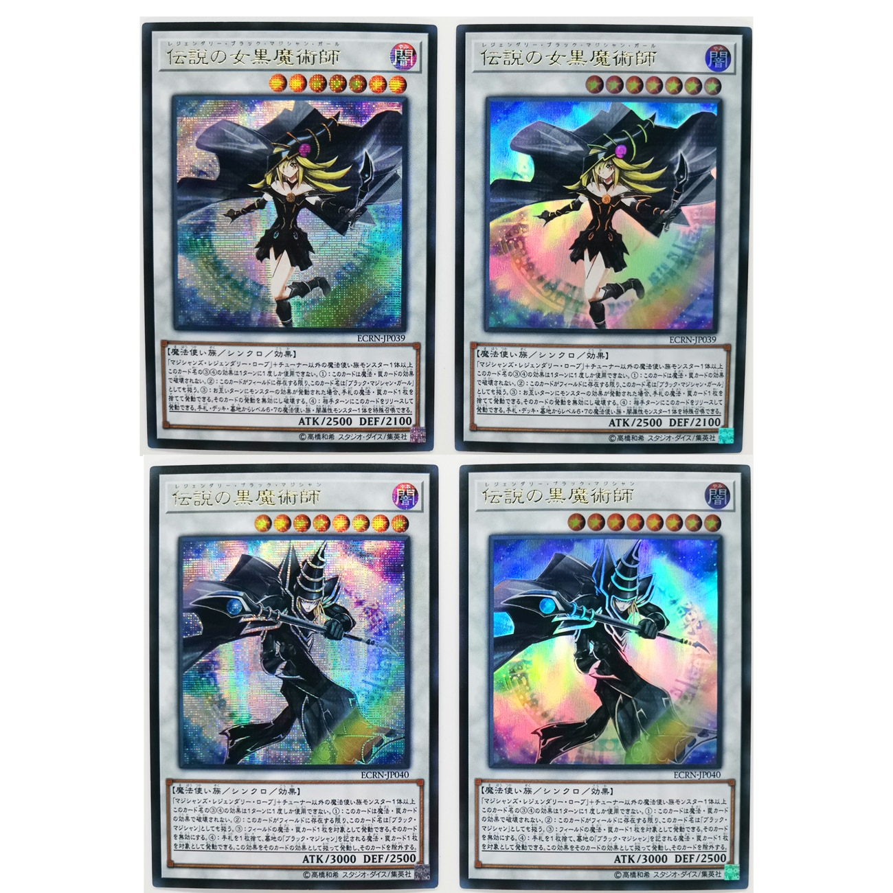 Фото - Yu Gi Oh SR Black Magician Dark Magician Girl Japanese DIY Toys Hobbies Hobby Collectibles Game Collection Anime Cards allison west dark captive collection