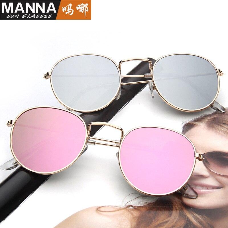 Новинка 2021, солнцезащитные очки, модные солнцезащитные очки в круглой оправе, цветные отражающие женские солнцезащитные очки