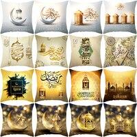 Исламская ИД Мубарак украшения для чехлы на подушки для дома висячий хлопчатобумажные ботинки, украшенные диван мечеть Мусульманских деко...