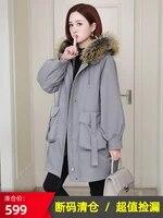 broken size rex rabbit hair detachable pie to overcome 2020 womens medium length loose large size wool collar fat mm korean
