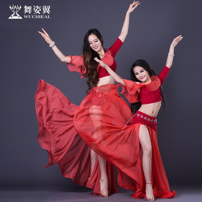 Dance wing Belly Dance Costume practice suit 2020 dance skirt practice suit beginner's dance suit 2877