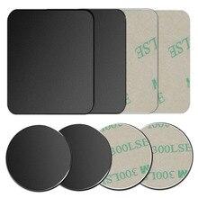5 pièces/2 pièces/1 pc/lot plaques métalliques avec adhésif pour support de téléphone magnétique pour voiture support remplacer disque de feuille de fer pour support de téléphone magnétique