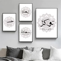 modern islamic calligraphy canvas painting quotes poster pink flower art print wall art nordic pictures living room home decor
