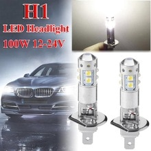 H1 80W Car High Power