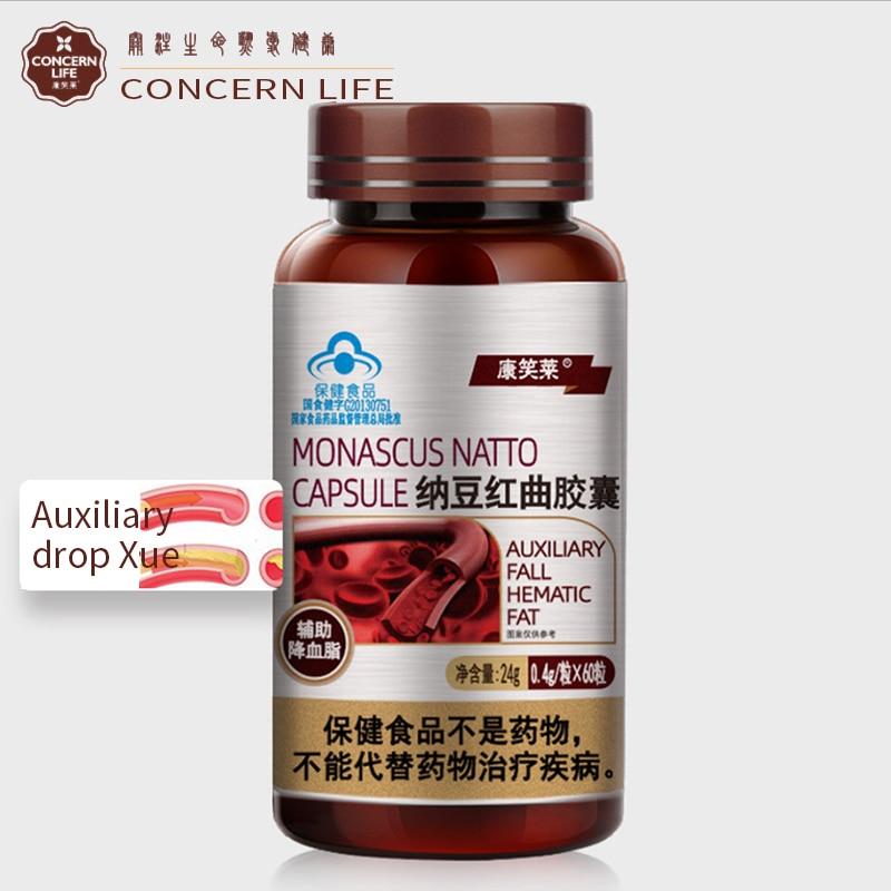 2 botellas de extracto orgánico de natto en polvo de calidad, polvo de nattokinasa, Na Dou, suplemento nutricional para todas las personas