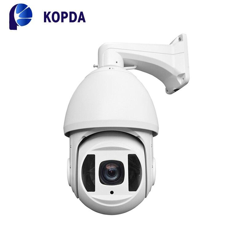 H.265 5MP PTZ IP كاميرا في الهواء الطلق البصرية 18X التكبير النجوم IMX178 PTZ IP P2P كاميرات مقببة عالية السرعة