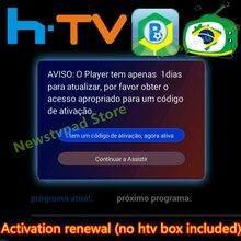 Tigre Tigre2 tv box HTV BOX HTV3 HTV5 HTV6 HTV6 + A2 A3 B7 IPTV5 6 + plus 8 brésil tv frais annuels HTV brésil box code dactivation